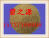 供应烟台果壳滤料生产加工