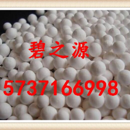 供应焦作活性氧化铝安全可靠