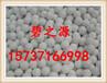 供应金华活性氧化铝今日价格