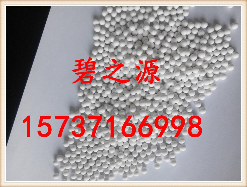 供应大庆活性氧化铝工艺