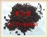 供应全国锰砂价格实惠