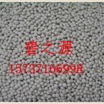 枣庄分子筛性质用处用途图片