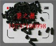 上海市活性炭咨询专业快速图片
