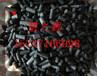 寿宁县煤质柱状活性炭专业快速