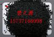 临泉县煤质柱状活性炭今日价格