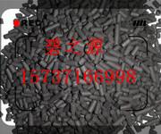 沙县煤质柱状活性炭标准图片