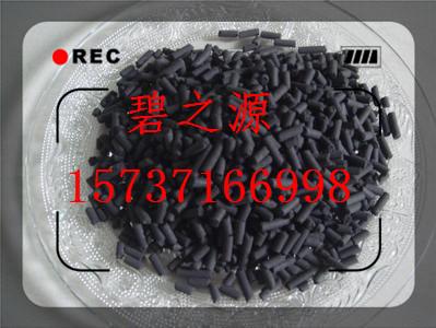 桂林煤质柱状活性炭参数