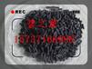 明溪县煤质柱状活性炭热线