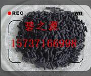上杭县煤质柱状活性炭国内价格图片