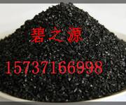 惠安县活性炭咨询用量用法图片