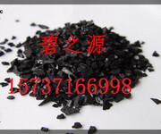 永泰县活性炭咨询质量图片