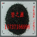 果壳活性炭厂家普洱生产流程图片