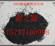 平潭县活性炭咨询性能规格图片