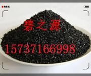 濉溪县活性炭咨询销售图片