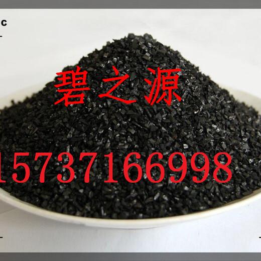 罗源县活性炭咨询优质服务