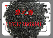 果壳活性炭厂家枣庄生产流程