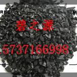 污水处椰壳/果壳理活性炭武汉生产流程图片