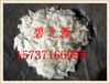 锦州氢氧化钠参数