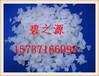 锦州氢氧化钠加工