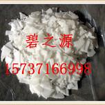 合肥氢氧化钠批发价格图片