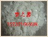 锦州氢氧化钠优惠促销