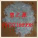 六安氢氧化钠商机