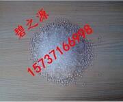赤峰硅胶干燥剂低价促销图片