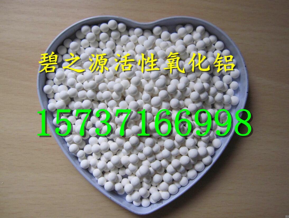 广州活性氧化铝百科查询