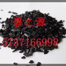 安徽滁州椰壳活性炭价格图片