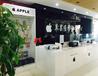 长春苹果7售后服务地址+长春iphone7售后服务电话