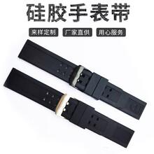 深圳硅胶制品厂直各种款式硅胶手表带钟表配件图片