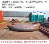 台州合金管件图片