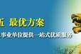 2018年东莞工商服务注册公司办理营业执照常平公司注册