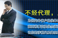东莞市常汇企业服务有限公司东莞注册公司办理常平镇公司注册咨询办理