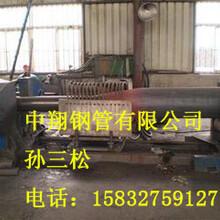河北沧州中翔钢管图片