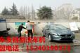 衢州一桶水洗辆车好车友自助洗车机能做到