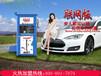 江苏洗车费上涨明显去好车友自助洗车机更实惠