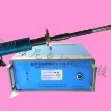 20KHZ超声波金属熔体连铸结晶处理系统优惠报价图片