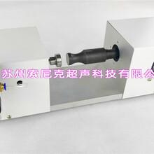 嘉音JY-B20超声波铠装电缆剥线机,超声波电缆剥线机图片图片