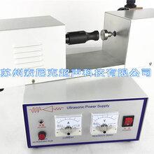 ?#25105;?0K超声波电缆剥线机,超声波矿物电缆剥线机图片