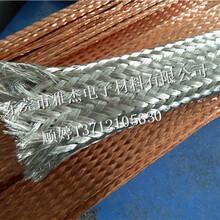 精美黑色尼龙编织网管,PET黑色尼龙编织网管型号