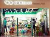 十大母婴店加盟,海外秀进口母婴生活馆利润扶持最大化