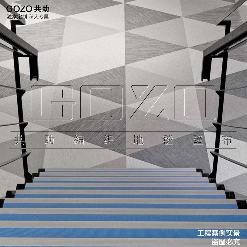 经典灰色系黑白灰pvc编织地毯编织纹胶地板gozo共助现代简约时尚