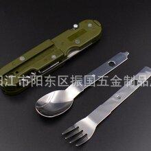 工厂直销多功能餐具刀叉勺组合便携折叠野餐用具户外野营工具图片