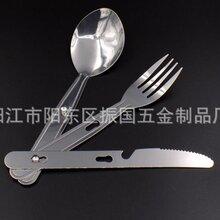 多功能不锈钢餐具刀叉勺三件套随身户外野营餐饮用品开业赠品图片