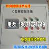 c型钢配电箱领头企业京通工控只做质量可靠c型钢电控箱
