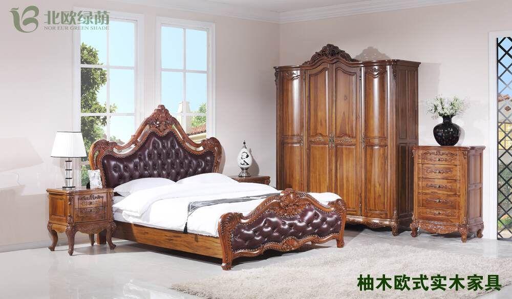 北欧绿荫柚木双人床软包床真皮柚木雕花欧式床图片