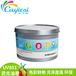 环保印刷UV油墨专业荧光色801,802,803,804,805,806,807UV荧光油墨