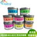 专业荧光色PANTONE801-807荧光柠檬黄环保大豆胶印荧光油墨