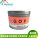 优质厂家大豆环保高浓度胶印油墨荧光墨潘通805C荧光红印纸油墨